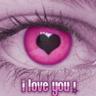 Аватар Сердце в глаза (лос-Охос сер ла Вентана-дель альма и сердце)