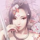Аватар Девушка с мечем на фоне сакуры