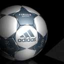 Аватар Бело - серый мяч фирмы Adidas / Адидас